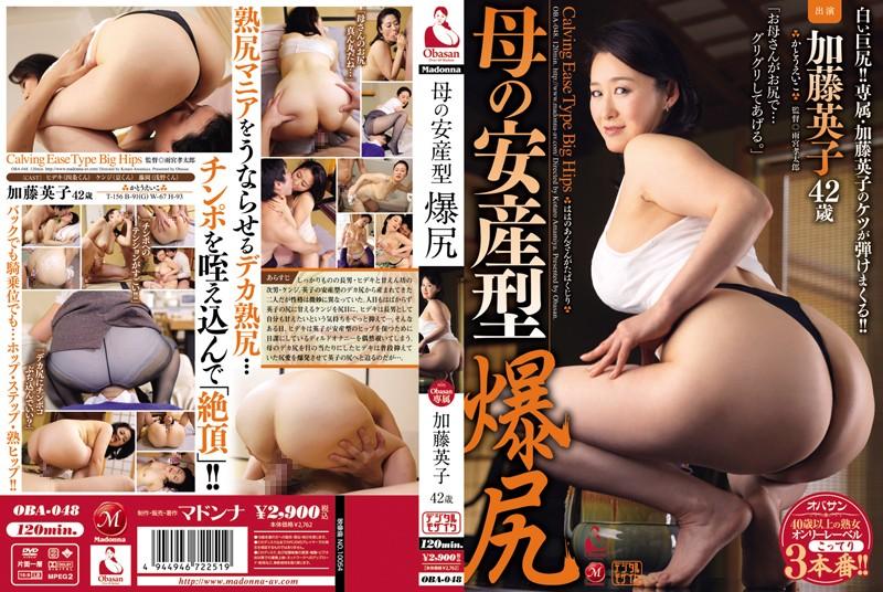 OBA-048 Easy Delivery Type Butt Kato Eiko Mother
