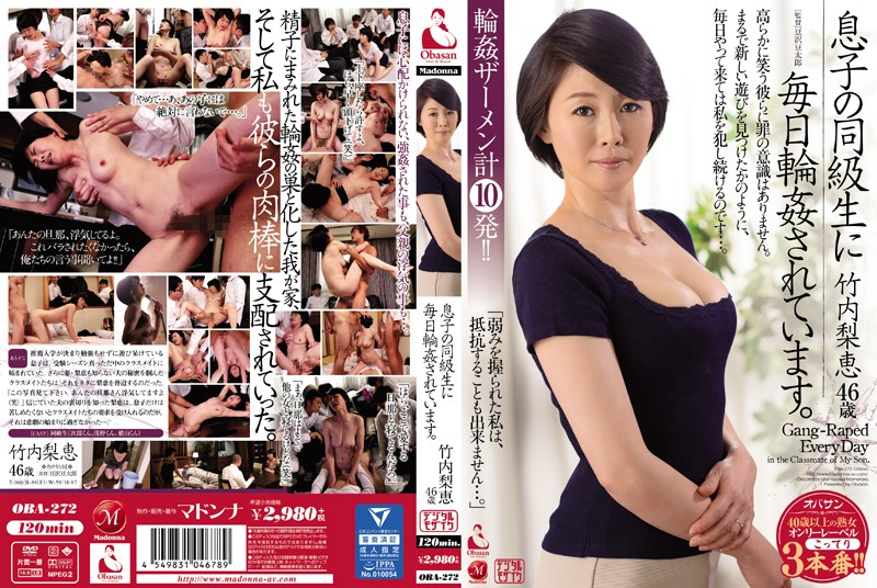 OBA-272 It Has Been Gang-raped On A Daily Basis To The Son Of A Classmate. Rie Takeuchi