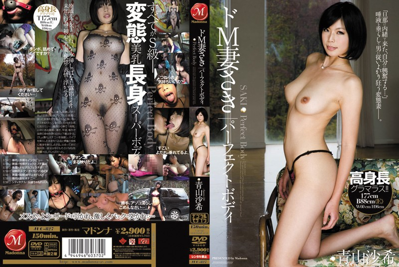 JUC-827 Aoyama Saki Saki Wife De M Perfect Body