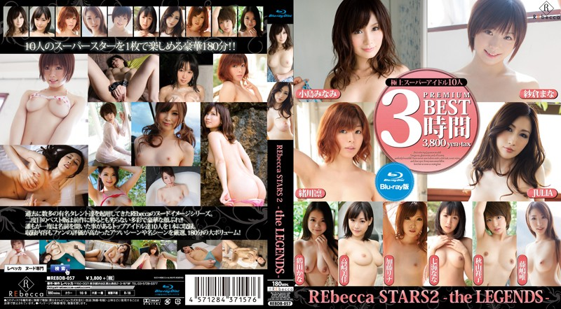 REBDB-057 REbecca STARS2-the LEGENDS-(Blu-ray Disc)