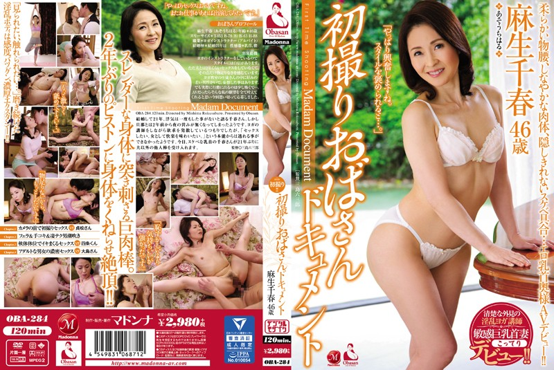 OBA-284 First Shooting Aunt Document Chiharu Aso