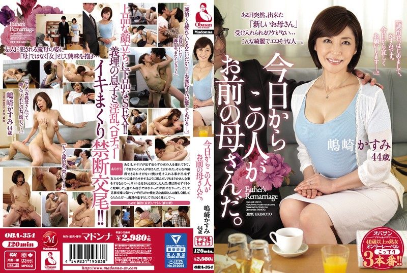 OBA-354 From Today This Person Is Your Mother. Kasumi Shimazaki