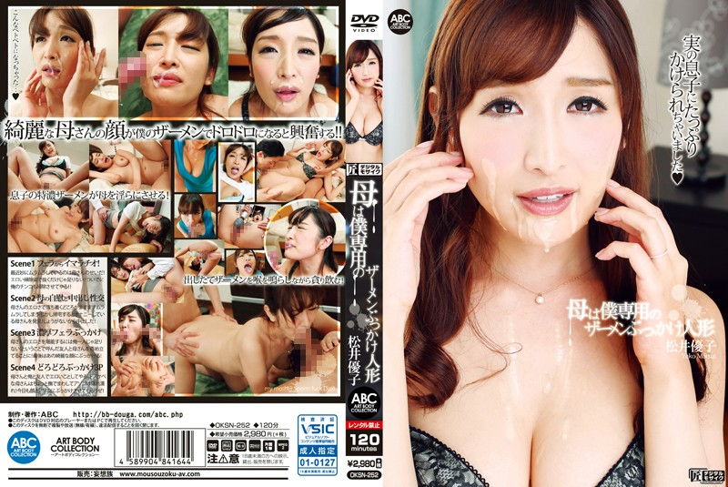 OKSN-252 My Mother I Only Semen Bukkake Doll Matsui Yuko